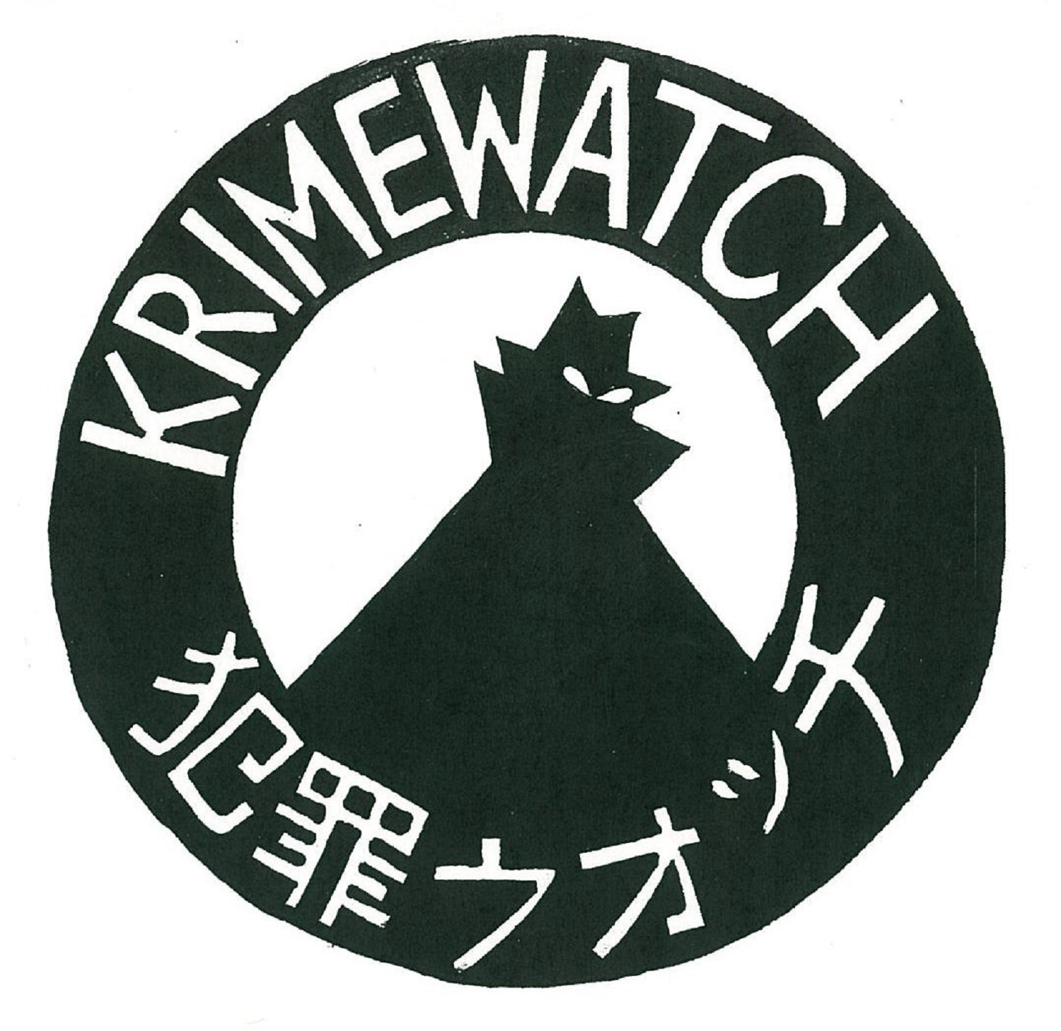 KRIMEWATCH - DEMO TAPE