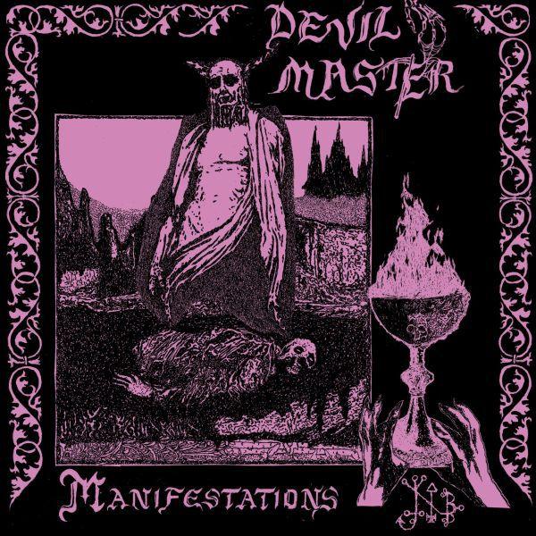 Devil Master - Manifestations 12""