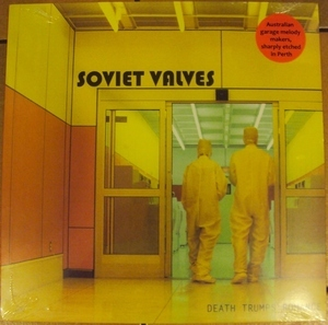 Soviet Valves - Death Trumps Romance LP