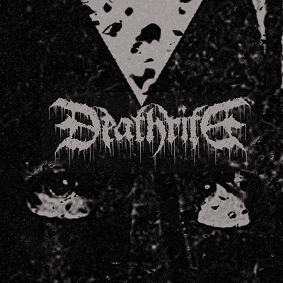 Deathrite-Into Extinction LP