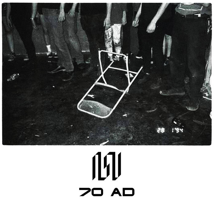 "NASA SPACE UNIVERSE - ""70 AD"" 12"" EP"